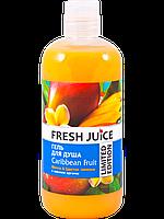 Крем – гель для душа Манго и цветок лимона с маслом арганы  Fresh Juice, 500 мл