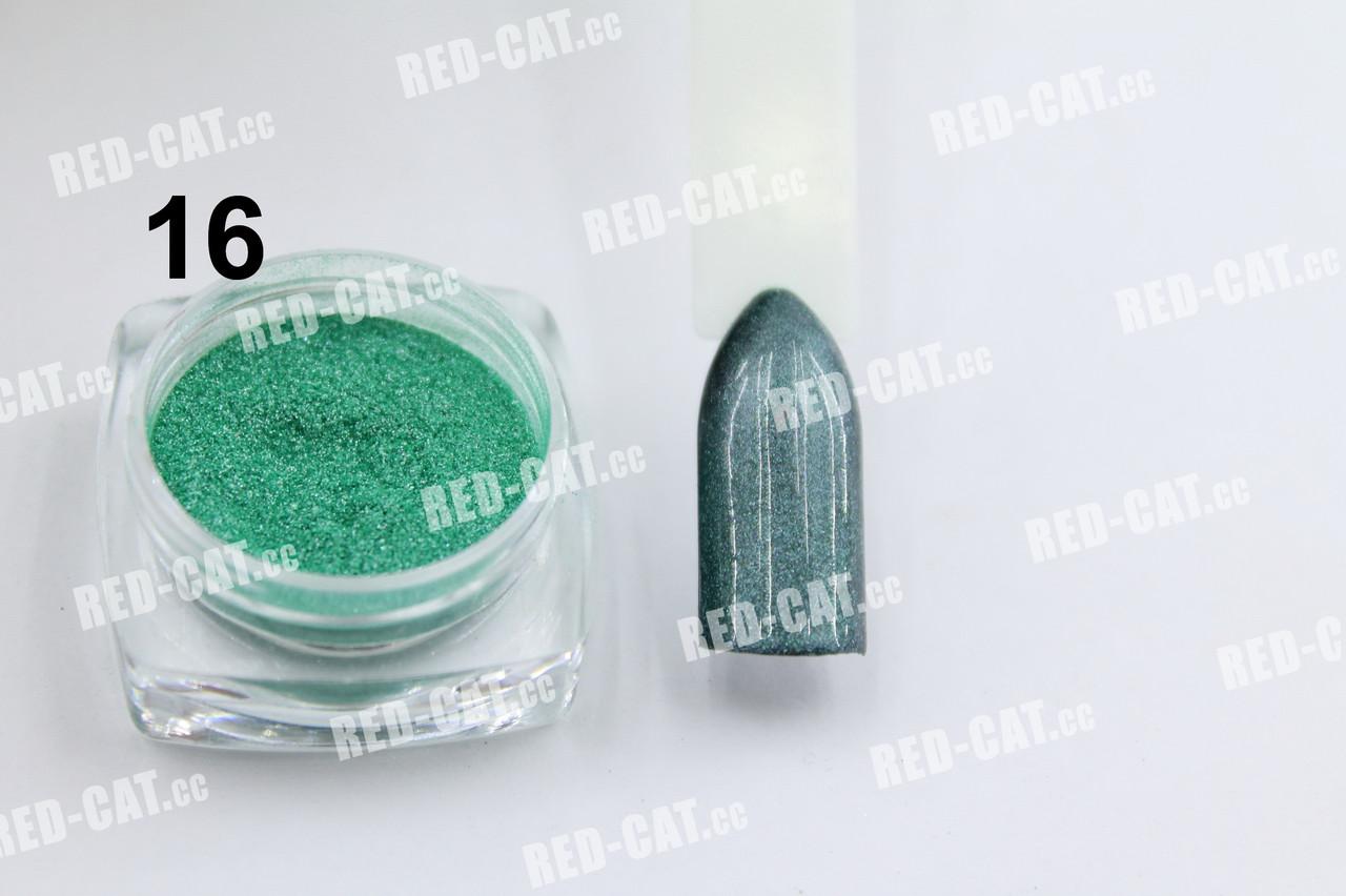Пигмент перламутровый 3 грамма №16