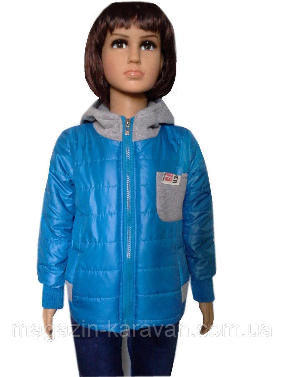 Теплая куртка для мальчика демисезонная