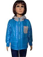 Теплая куртка для мальчика демисезонная, фото 1