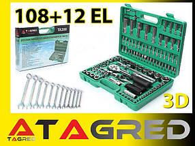 Набор инструментов TAGRED 108 елементов 12 ключей в подарок