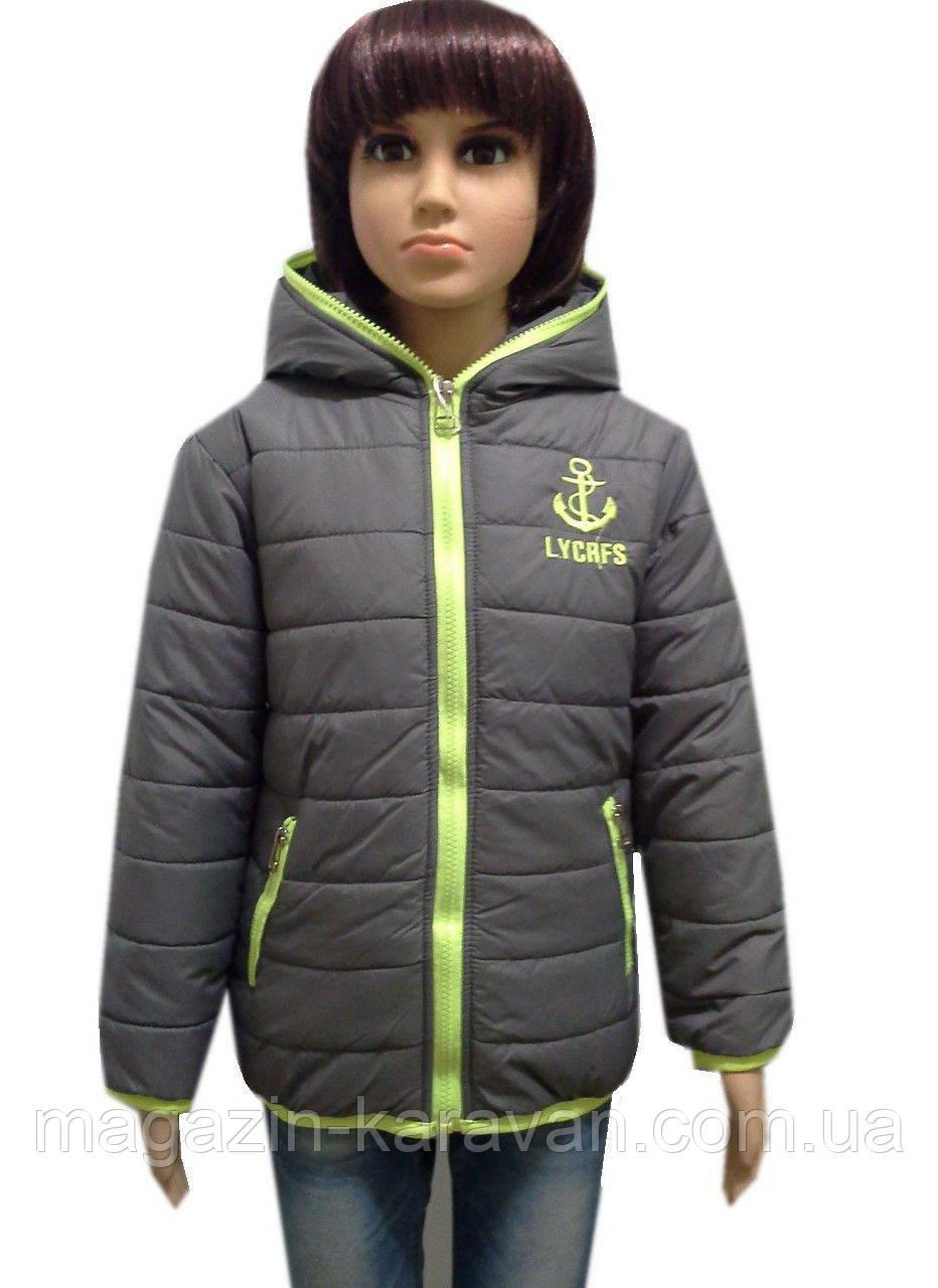 Стильная куртка для мальчика демисезонная