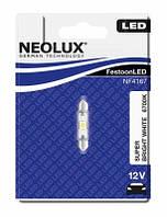 NEOLUX LED  / тип лампы C5W - 41mm / 6700K / 1шт
