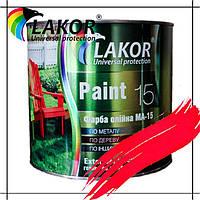 Масляная краска МА-15 Lakor красная 0.9 кг, 2.5 кг, 20 л (30 кг), 50 л (65 кг)