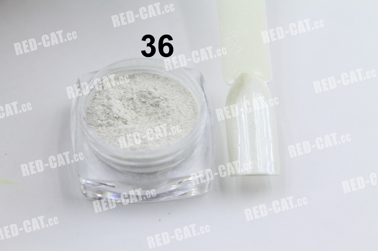Пигмент перламутровый 3 грамма №36