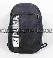 Модный черный практичный рюкзак PUMA