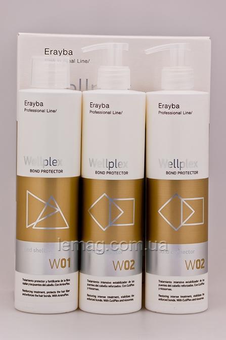 Erayba Professional Wellplex Набор для лечения и восстановления волос после окрашивания и осветления