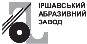 """Круги отрезные, обдирные ПАО """"Иршавский абразивный завод"""""""