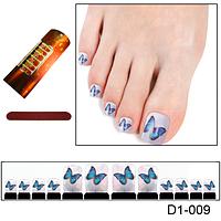 """Красивые ногти на ногах """"Бабочка"""""""