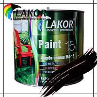 Масляная краска МА-15 Lakor черная 0.9 кг, 2.5 кг, 20 л (30 кг), 50 л (65 кг)