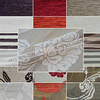 Мебельная ткань Estel