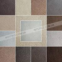 Мебельная ткань Bellini