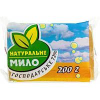 Мыло хозяйственное Натуральное 72% Экстра 200 гр