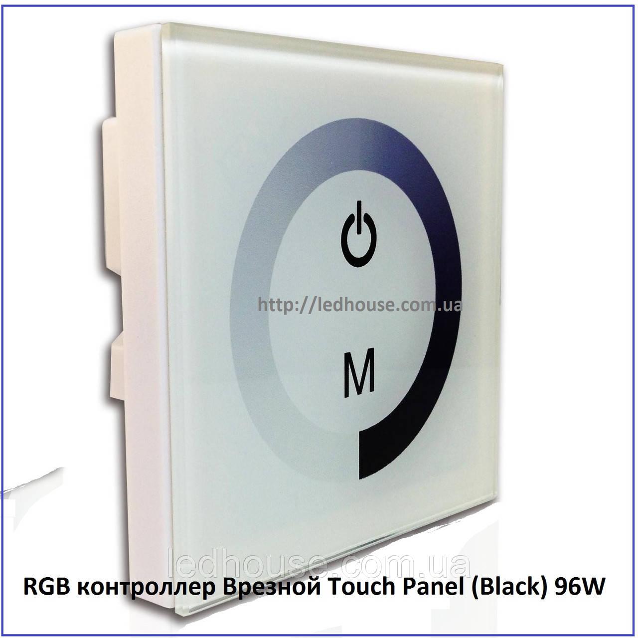 Стационарный диммер touch 8A 96W 12V white