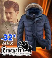 Куртка с тёплым капюшоном для мужчин