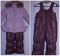 Б/У Комплект куртка зимняя + полукомбинезон Wojcik, 98 рост, отличное состояние!!!, фото 1