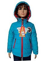 Демисезонная детская курточка