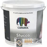 TM Capadecor Stucco Eleganza - шпаклевка  с металлическим эффектом (ТМ Кападекор Стуко Елеганза) 2.5 л.