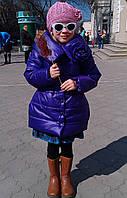 Б/У Зимнее пальто, на 4 года, отличное состояние!