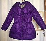 Б/У Зимнее пальто, на 4 года, отличное состояние!, фото 2
