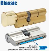 Цилиндр Classic Mul-T-Lock (54мм - 90мм)