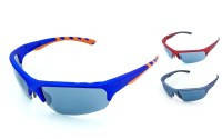 Очки спортивные солнцезащитные BC-1073 (пластик, акрил, цвета в ассортименте)