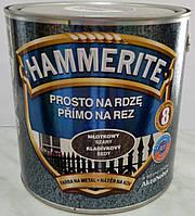 Hammerite™ Гладкая антикоррозионная краска (цвет белая ночь)  для черных и цветных металлов,  дерева. 2,5L