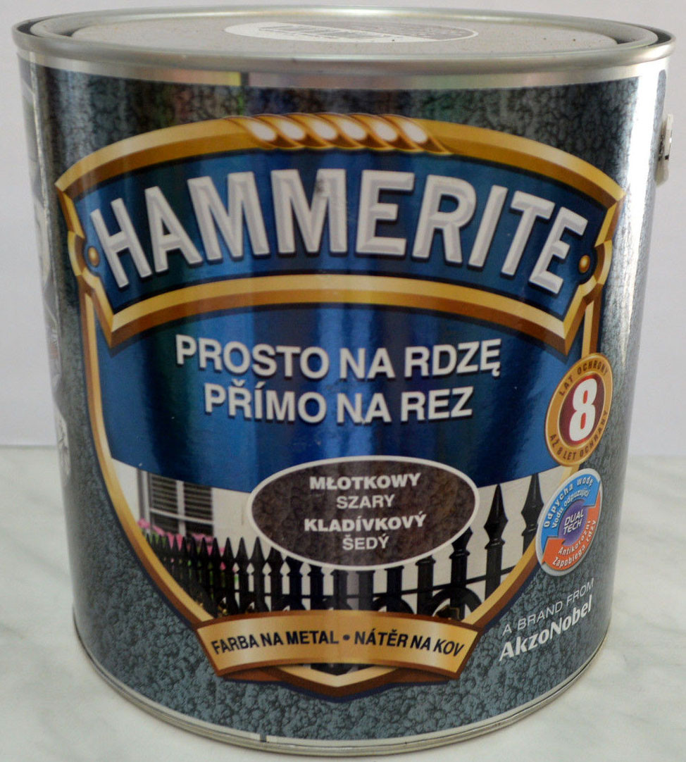 Hammerite™ молотковая антикоррозионная краска коричневого цвета  для черных и цветных металлов,  дерева. 2,5L