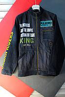 Молодежный модный пиджак