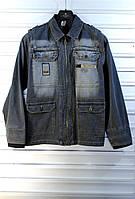Серый джинсовый пиджак