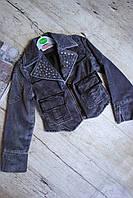 Пиджак подростковый велюровый серые стразы