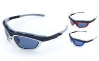 Очки спортивные солнцезащитные BC-114-2 (пластик, акрил, цвета в ассортименте)
