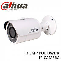 IP камера Dahua DH-IPC-HFW1320S-W