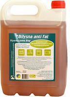 Средство для очистки от застаревшего  жира, копоти Bilysna антижир, 5л