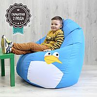 """Детское кресло мешок """"Птичка"""" XL 110x85 см синяя"""