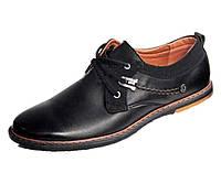 Кожаные туфли  подростковые р 36-41
