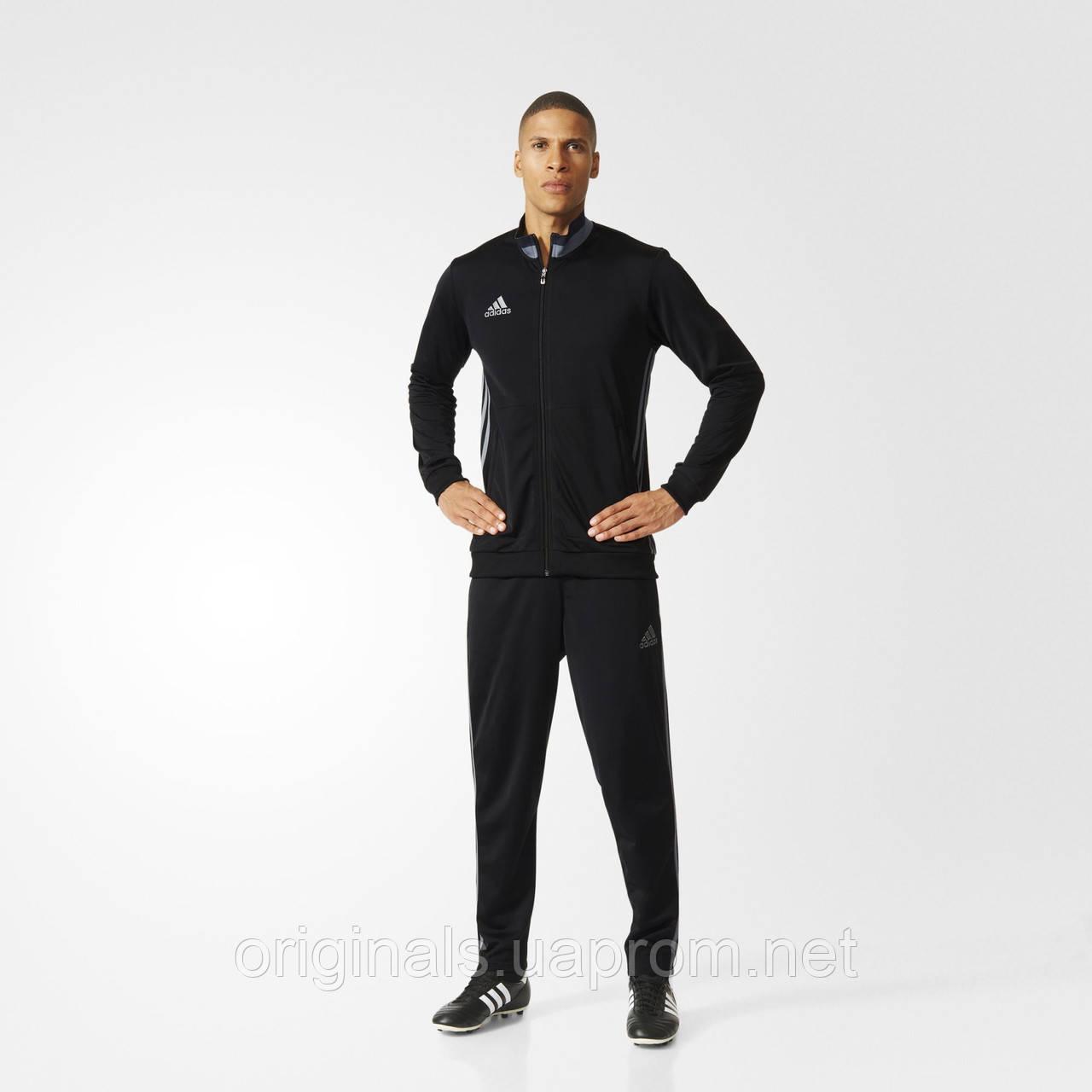 Спортивный костюм для мужчин adidas Condivo16 Track Suit AN9831 -  интернет-магазин Originals - Оригинальный 11560f70aa8