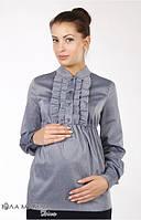 Блузка для беременных Michele синий меланж