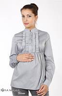 Блузка для беременных Michele серый меланж