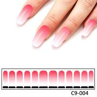 """Дизайн для ногтей """"Розовая мечта"""""""