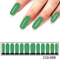 Наклейки для ногтей «Яркое лето»