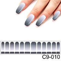 """Дизайн для ногтей """"Градиент"""""""