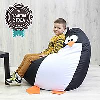 """Кресло мешок детское SanchoBag """"Пингвин"""" M 110x80 см (ткань: оксфорд)"""