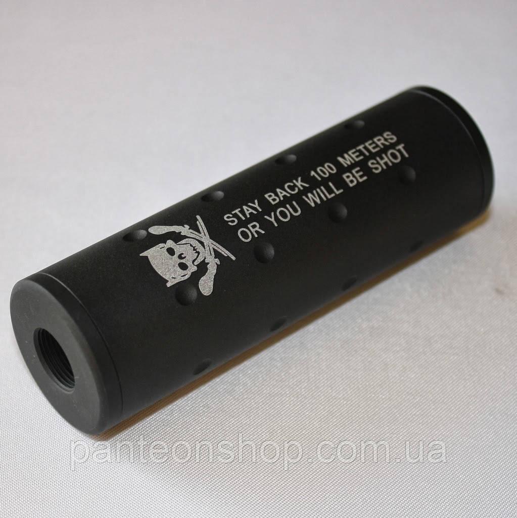 Dream Army глушник 11cм алюмінієвий чорний