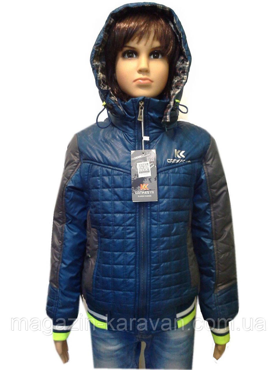 Демисезонная детская красивая курточка