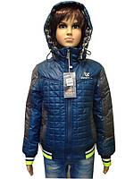 Демисезонная детская красивая курточка, фото 1
