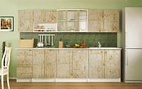 Кухня Алина 2м со столешницей    Мебель-Сервис