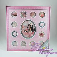 Альбом свадебный с магнитными листами №9