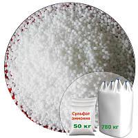 Сульфат аммония, гранула или кристалл   Украина (Березань,мішок 40кг)