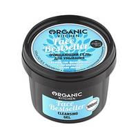 """Гель для умывания очищающий """"Face Bestseller"""" Organic shop"""
